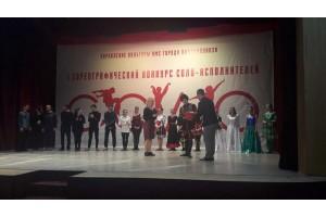 Компания «ДюбуА» поддержала участников конкурса «Соло»