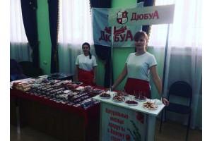 Компания Дюбуа приняла участие в ярмарке местных производителей!