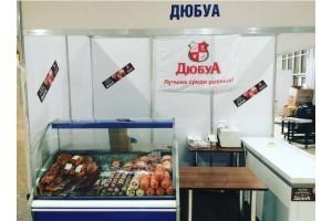 """Компания """"ДюбуА"""" на выставке Expo Food 2017"""