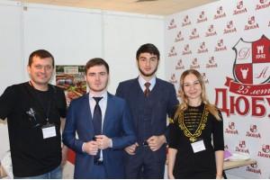 Выставка ПРОДИНТЕР 2017 в г. Грозный.