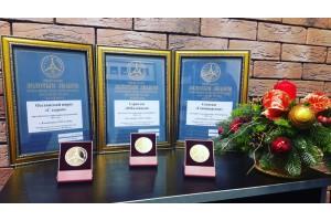 """Продукция """"ДюбуА"""" удостоилась золотых медалей  на конкурсе """"Всеросийская Марка (III тысячелетие) Знак качества XXI века""""."""