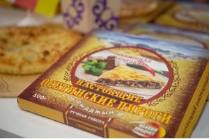 Компания «ДюбуА» представила осетинские пироги на выставке METRO EXPO 2019 в составе федерального проекта «Гастрономическая карта России»