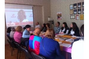 Презентация линейки продукции  «Для гриля»