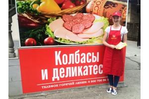 """Дегустация продукции """"ДюбуА"""""""