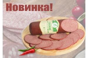 """Колбаса варено-копченая """"Сервелат Говяжий"""""""